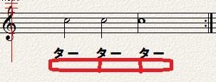 タンギングの基本1.jpg